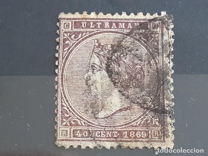 ANTILLAS, EDIFIL 18 , YVERT 33, 1869 (Sellos - España - Colonias Españolas y Dependencias - América - Antillas)