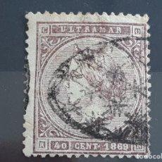 Selos: ANTILLAS, EDIFIL 18 ,ADELGAZADO, YVERT 33, 1869. Lote 198908961
