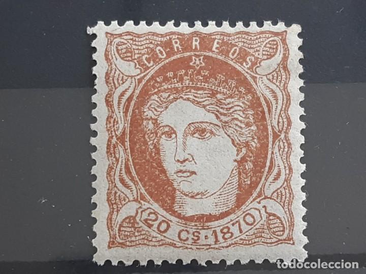 ANTILLAS, EDIFIL 20 * , YVERT 36, 1870 (Sellos - España - Colonias Españolas y Dependencias - América - Antillas)