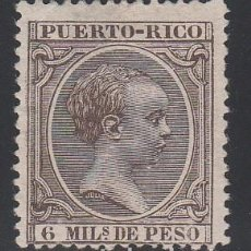 Sellos: PUERTO RICO, 1890 EDIFIL Nº 75 (*). Lote 198926027
