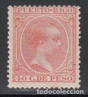 PUERTO RICO, 1890 EDIFIL Nº 84 /*/ (Sellos - España - Colonias Españolas y Dependencias - América - Puerto Rico)