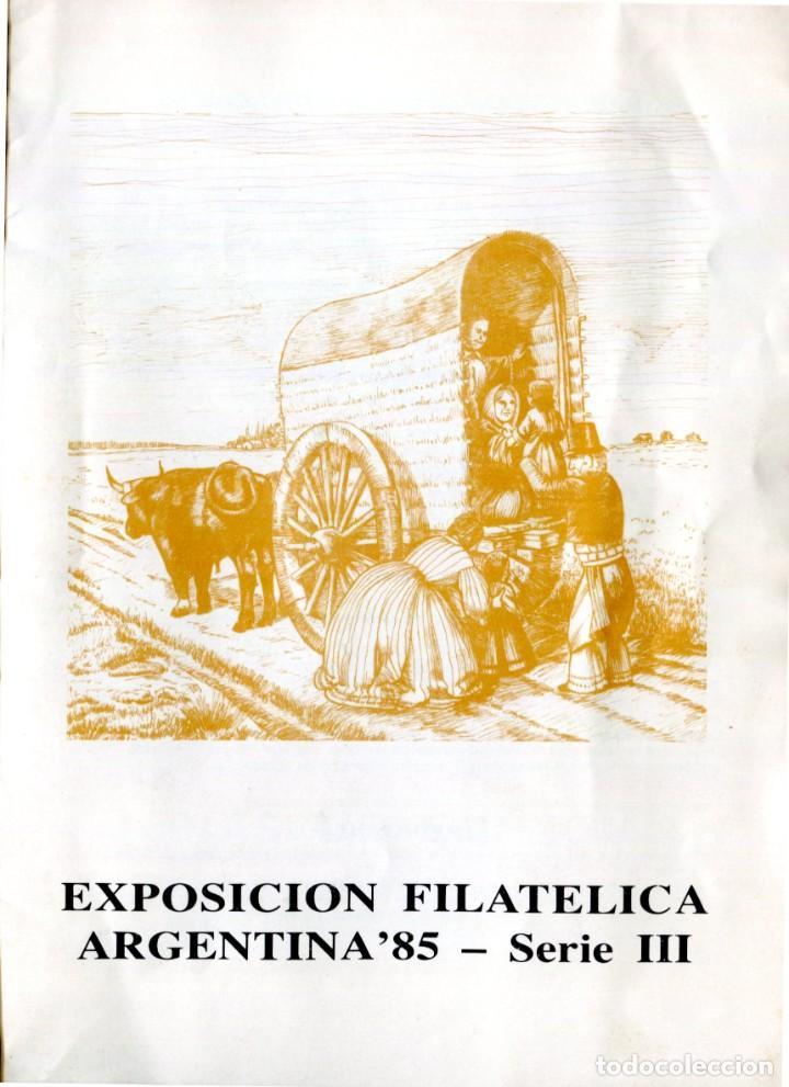 EXPOSICION FILATELICA ARGENTINA 1985 (Sellos - España - Colonias Españolas y Dependencias - América - Otros)