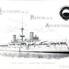Sellos: RECUERDO DE LA REPUBLICA ARGENTINA - ARMADA NACIONAL ACORAZADO PUEYRREDON -TEMA: NAVAL. Lote 198933947