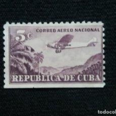 Sellos: SELLO CUBA, 5 C, CORREO AEREO NACIONAL, AÑO 1931. Lote 198944233