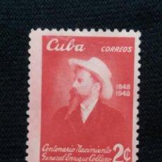 Sellos: SELLO CUBA, 2 C, GENERAL ENRIQUE COLLAZO, AÑO 1950. Lote 198948345