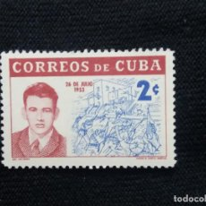 Sellos: SELLO CUBA, 2 C, UNIVERSITARIO, AÑO 1952. Lote 198948518