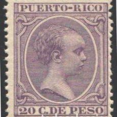 Sellos: PUERTO RICO, 1891-1892 EDIFIL Nº 98 /**/ . Lote 198954731