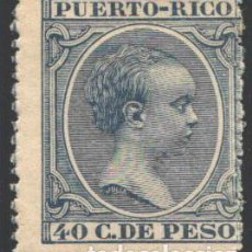 Sellos: PUERTO RICO, 1891-1892 EDIFIL Nº 99 /*/ . Lote 198955076