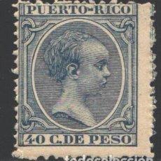 Sellos: PUERTO RICO, 1891-1892 EDIFIL Nº 99 /*/ . Lote 198955117