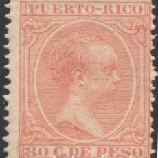 Sellos: PUERTO RICO, 1891-1892 EDIFIL Nº 100 (*). Lote 198955177