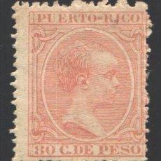 Sellos: PUERTO RICO, 1891-1892 EDIFIL Nº 100 /*/. Lote 198955603