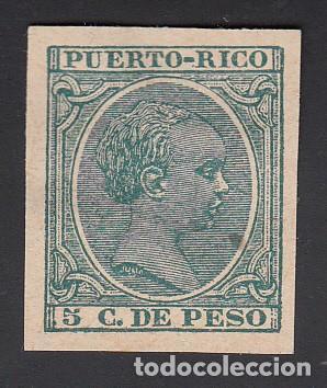 PUERTO RICO, 1891-1892 EDIFIL Nº 95 S /*/ SIN DENTAR (Sellos - España - Colonias Españolas y Dependencias - América - Puerto Rico)