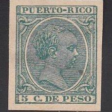 Sellos: PUERTO RICO, 1891-1892 EDIFIL Nº 95 S /*/ SIN DENTAR. Lote 198956005