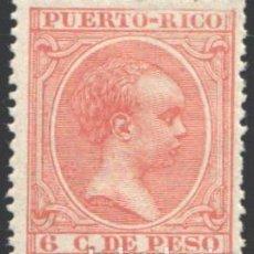 Sellos: PUERTO RICO, 1894 EDIFIL Nº 111 /**/ . Lote 198957190