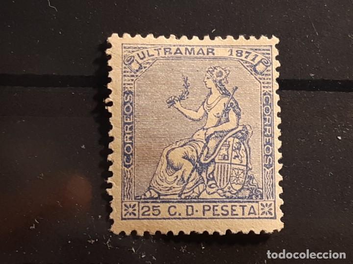 ANTILLAS, EDIFIL 22 * , YVERT 39, 1871 (Sellos - España - Colonias Españolas y Dependencias - América - Antillas)
