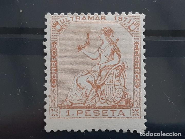 ANTILLAS, EDIFIL 24 *, MARQUILLADO, YVERT 40, 1871 (Sellos - España - Colonias Españolas y Dependencias - América - Antillas)