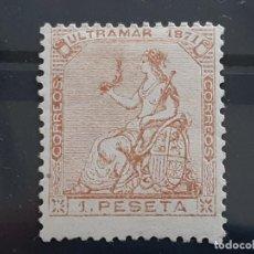 Selos: ANTILLAS, EDIFIL 24 *, MARQUILLADO, YVERT 40, 1871. Lote 198966536