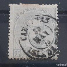 Sellos: ANTILLAS, EDIFIL 25 FECHADOR CÁRDENAS, YVERT 43, 1873. Lote 198966642
