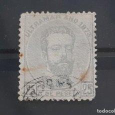 Sellos: ANTILLAS, EDIFIL 25 , FALTAN DIENTES, YVERT 43, 1873. Lote 198966892
