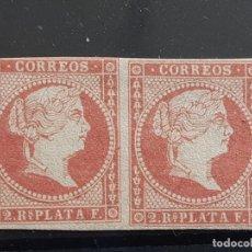 Sellos: ANTILLAS , EDIFIL 9 (*), PAREJA, 1857. Lote 198969626