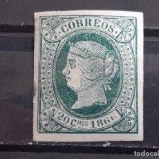 Francobolli: CUBA , EDIFIL 15 ** , YVERT ANTILLAS 20, 1866. Lote 198998553