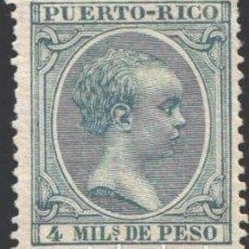Sellos: PUERTO RICO, 1896-1897 EDIFIL Nº 118 (*). Lote 199046567