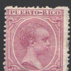 Sellos: PUERTO RICO, 1896-1897 EDIFIL Nº 119 /*/ . Lote 199065462