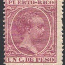 Sellos: PUERTO RICO, 1896-1897 EDIFIL Nº 119 /*/ . Lote 199065516