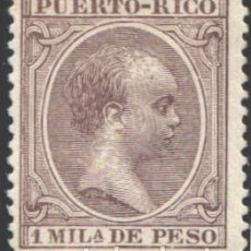 Sellos: PUERTO RICO, 1896-1897 EDIFIL Nº 116 /*/ . Lote 199073727