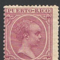 Sellos: PUERTO RICO, 1896-1897 EDIFIL Nº 119 /*/ . Lote 199073785
