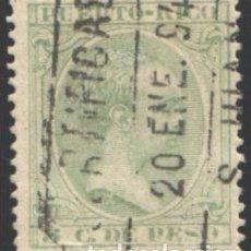 Sellos: PUERTO RICO, 1896-1897 EDIFIL Nº 110 . Lote 199073908
