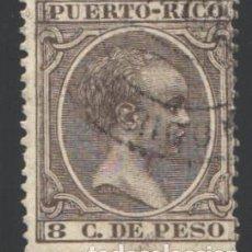 Sellos: PUERTO RICO, 1891-1892 EDIFIL Nº 96. Lote 199074631