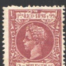 Sellos: PUERTO RICO, 1898 EDIFIL Nº 131 /*/ . Lote 199075846