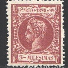 Sellos: PUERTO RICO, 1898 EDIFIL Nº 132 /*/, . Lote 199076013