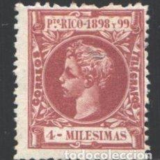 Sellos: PUERTO RICO, 1898 EDIFIL Nº 133 /*/, . Lote 199076060