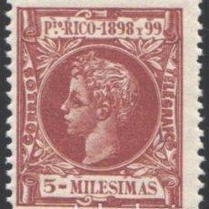 Sellos: PUERTO RICO, 1898 EDIFIL Nº 134 /*/, . Lote 199076097