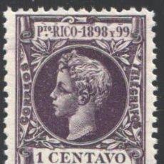 Sellos: PUERTO RICO, 1898 EDIFIL Nº 135 /*/, . Lote 199076130