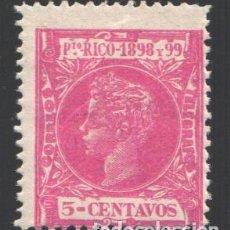 Sellos: PUERTO RICO, 1898 EDIFIL Nº 139 /*/, . Lote 199076242