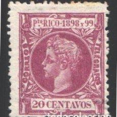 Sellos: PUERTO RICO, 1898 EDIFIL Nº 144 /*/, . Lote 199076577