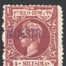 Sellos: PUERTO RICO, 1898 EDIFIL Nº 133 /*/, * MUESTRA *. Lote 199077088