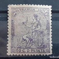 Timbres: CUBA , EDIFIL 29 **, YVERT 7,1874. Lote 199087312