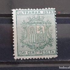 Francobolli: CUBA , EDIFIL 33 (*), YVERT 11, 1875. Lote 248392500