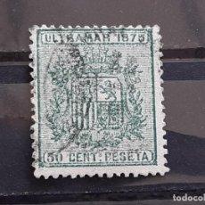 Francobolli: CUBA , EDIFIL 33 , YVERT 11, 1875. Lote 248392680