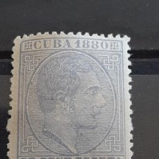 Francobolli: CUBA , EDIFIL 59 * , YVERT 37, 1880. Lote 199195128