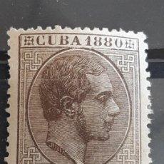 Francobolli: CUBA , EDIFIL 60 *, YVERT 38, 1880. Lote 199205515