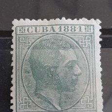 Francobolli: CUBA , EDIFIL 62 * , YVERT 40, 1881. Lote 199206240