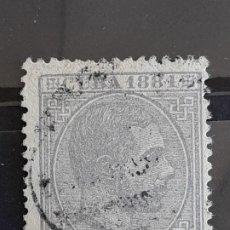 Francobolli: CUBA , EDIFIL 65, YVERT 43, 1881. Lote 199206655