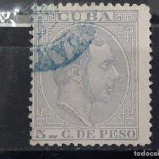 Selos: CUBA , EDIFIL 100 , YVERT 67, 1883-88. Lote 199260091