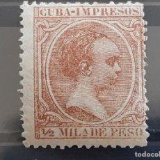 Selos: CUBA , EDIFIL 106* , 1890. Lote 199270765