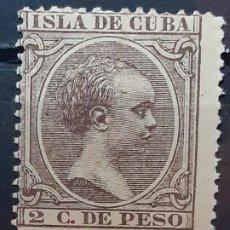 Timbres: CUBA , EDIFIL 125 (*), YVERT 80, 1891-92. Lote 199341226